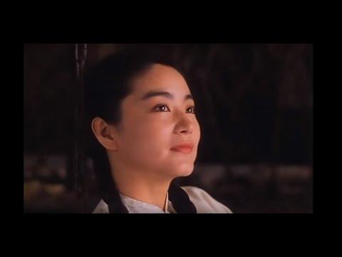 《暗戀桃花源》(1992年 電影)