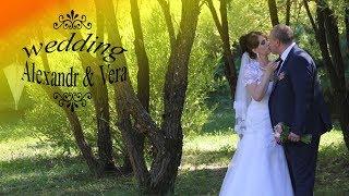 #Ульяновск #Свадьба Свадебный Клип Веры и Александра