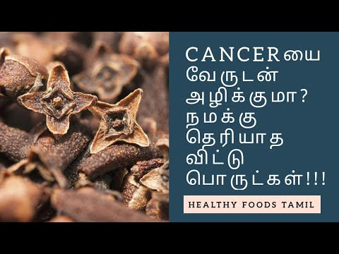 how-to-cure-cancer-naturally-and-effectively-at-home-|-healthy-foods-tamil