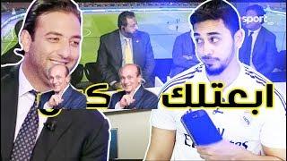 الرد على فضيحة ميدو ومجدى عبدالغنى على اون سبورت مباراة مصر والبرتغال