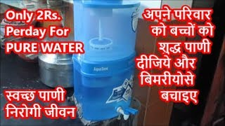 Best Water Purifier for Home  Eureka Forbes Aquasure water purifer Review after 1 yr use (Hindi)