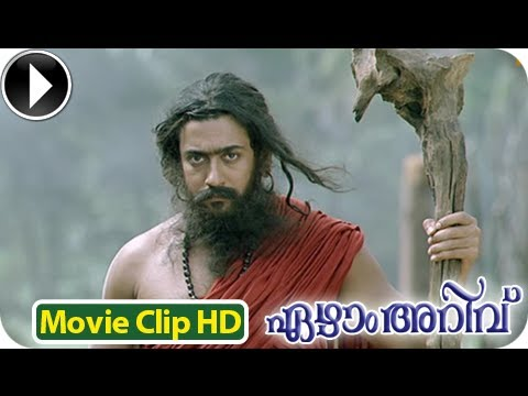 7Aum Arivu - Malayalam  Movie 2013  -Fight Scene 5 [HD]