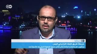 خطة كيري للسلام في اليمن.. هل تنجح فيما فشلت فيه الأمم المتحدة؟