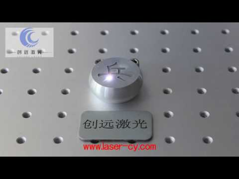 Aluminium alloy chess laser marking with Future Laser