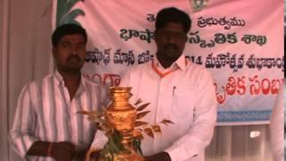 Bonalu Live - Raju kumar Yadav -Vice president laldarwaza with Golden Bonam