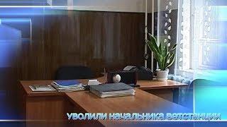 видео Основание для аттестации НАКС