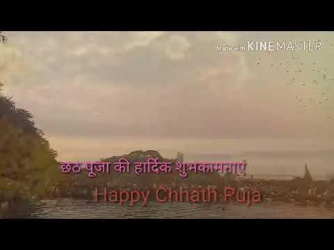 MAARBO RE SUGWA DHANUKH SE Bhojpuri Chhath Songs I ANURADHA PAUDWALI Bahangi Chhath Mayee Ke Jaay
