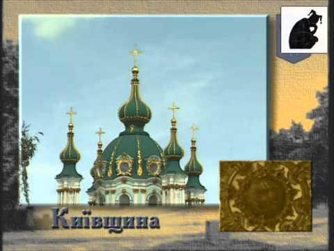 """""""Місто Кия"""". Київ."""