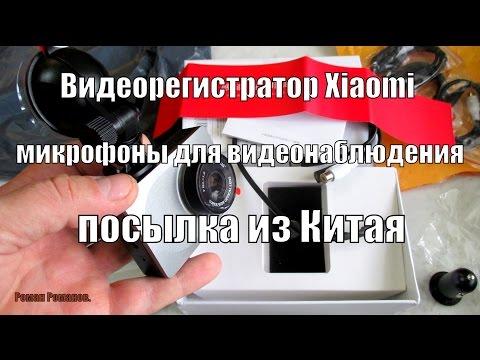: Феодосия - Крым, Новости Феодосии, Объявления