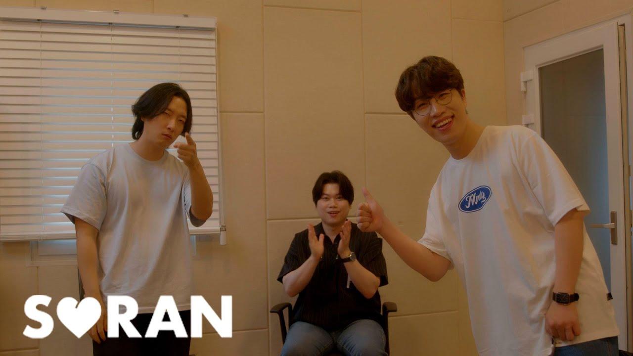 소란(SORAN) - 속삭여줘 (DANG!) (Acoustic Mix) Official Teaser