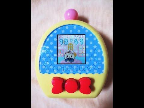 PriPri-Shot English Guide PriPri Chi-chan Virtual Pet Toy