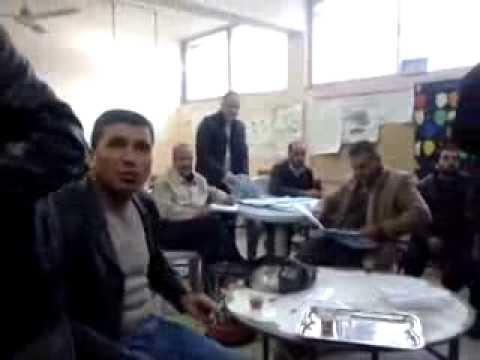 مركز تصحيح الثانوية العامة مدرسة رحمة - الكرك - 4-1-2014