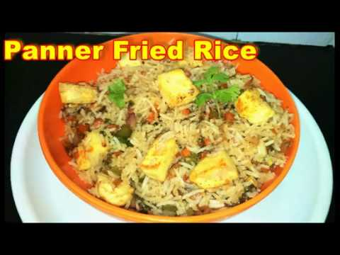 Paneer fried rice recipe in tamilhow to make paneer fried rice in paneer fried rice recipe in tamilhow to make paneer fried rice in tamil easy to make paneer recipes youtube ccuart Image collections