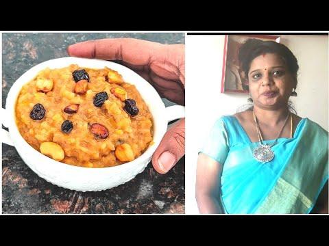   பெருமாள் கோவில் ஸ்டைல் சர்க்கரை பொங்கல்   Sarkarai Pongal Recipe In Tamil   Akkaravadisal  