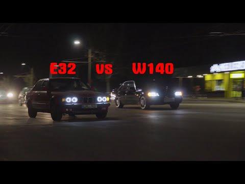 BMW E32 Vs Mercedes-Benz W140