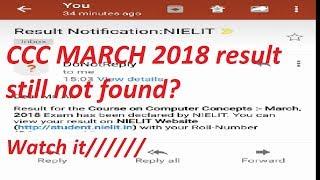 CCC March Result still not found? watch till end...