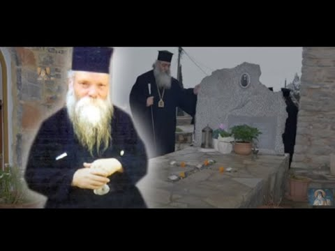 Μόρφου Νεόφυτος γιὰ τὸν ὅσιο Ευμένιο (ἁπλὰ συγκλονιστικὸ) (5.8.2020) -  YouTube