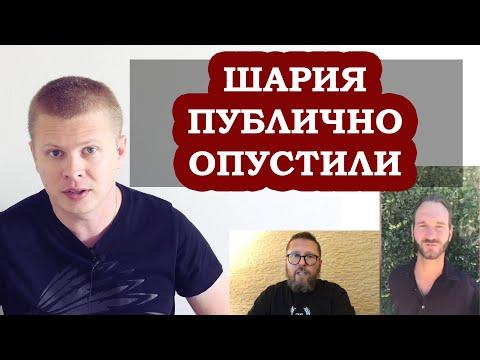 Вуйчич унизил ПетуШария: