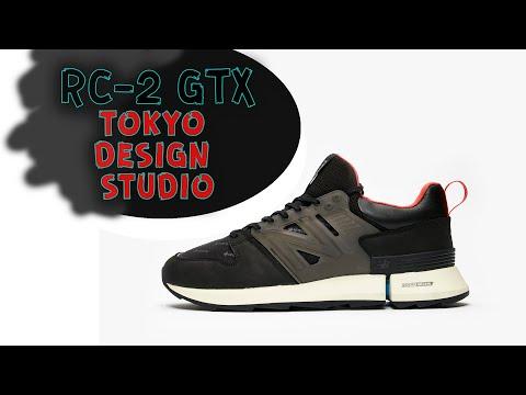 Обзор New Balance RC-2 GTX & Tokyo Design Studio