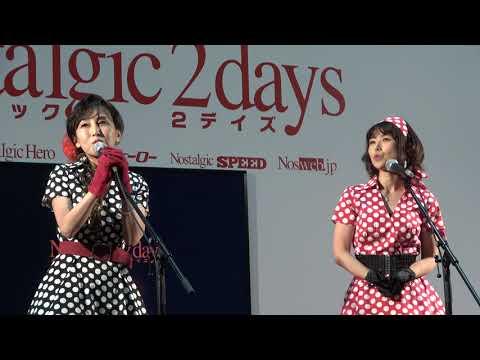 ニャンギラスステージ  立見里歌さん 白石麻子さん おニャン子クラブ ノスタルジック2デイズ2020