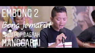 Embong 2-bona(lagu pop daerah manggarai) || avillacustic live cover