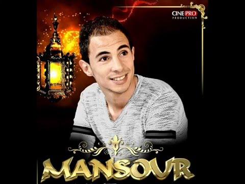 Mansour djat chta