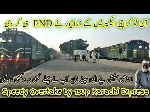 Speedy Overtake | 15up Karachi Express | Pak Railway | Pak Railz | Pakistan Railway