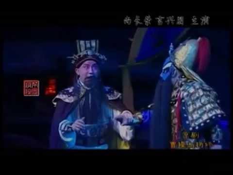 京剧曹操与杨修_Pekin Opera 上海京剧院演出 《曹操与杨修》(舞台版) - YouTube