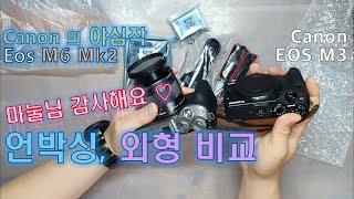 하이엔드 미러리스 Canon EOS M6 Mark2 언…