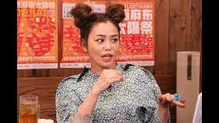 Chara/モデルプレス=1月12日】アーティストのCharaが、11日放送のフジ...