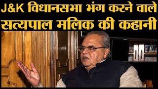 कौन हैं J&K governor Satyapal Malik, जिन्हें कभी Rajiv Gandhi ने Rajya Sabha भेजा था l