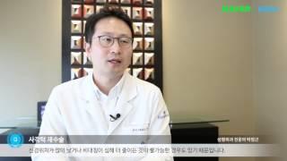 페이스플러스성형외과 박정근 사각턱 재수술 비용 및 고정…