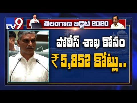 Police control & command centre soon in Hyderabad : Harish Rao - TV9