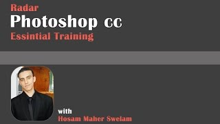 كورس فوتوشوب رادار-المرحلة الاساسية- درس 13 healing brush tool