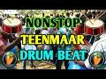 Nonstop Teenmaar Drums Beat // Telugu Dj Songs //2019 Trending Dj Songs