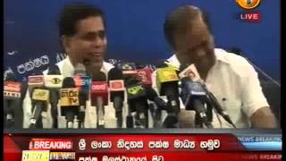 UPFA Press Conferrence 2014-11-22