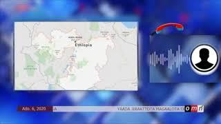 Oolmaa fi Yaada Magaalota Oromiyaa