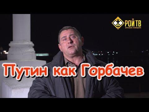 Послание Путина-2019: водопад