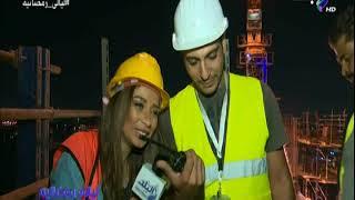 Download Video ليالي رمضانية - شاهد.. حوار جديد من نوعه عن طريق اللاسلكي بين لميس سلامة وعمال مشروع«محور روض الفرج» MP3 3GP MP4