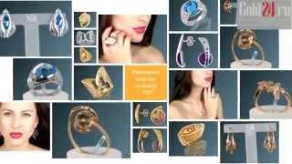 видео Промокод Gold24.ru (Голд24.ру) сентябрь