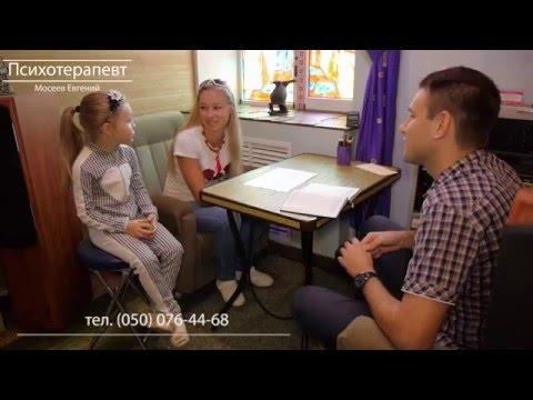 Работа в Украине -