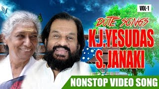 K J Yesudas & S Janaki Hits Vol 01 Malayalam Non Stop Movie Songs K J Yesudas & S Janaki