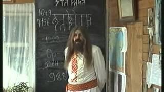 Наследие Предков (История) (урок 1)