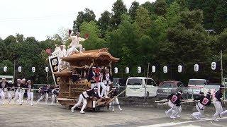 平成29年 山滝だんじり祭り 試験曳き 2017/10/01(日)