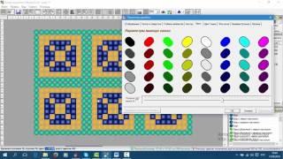 """Программа """"Бисер и мулине с MyJane"""" — различные виды бисера, обзор, замена и удаление цвета"""