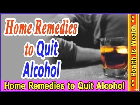 शराब-छोड़ने-के-घरेलू-उपाय---home-remedies-to-quit-alcohol---how-to-stop-drinking-alcohol