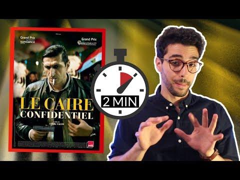 Le Caire confidentiel - critique en 2min streaming vf