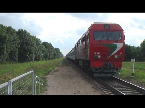 ТЭП70БС-115 с поездом Гродно - Витебск, пл. Курган