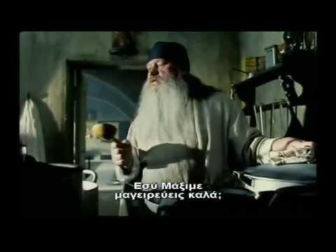 Αποτέλεσμα εικόνας για Το παρεκκλήσιo του Αγγέλου - Ρωσική ταινία
