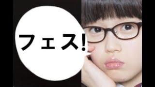 大手芸能プロダクション「アミューズ」所属アーティストによるライブイ...
